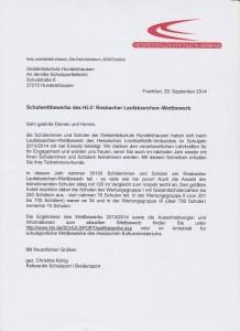 Urk Brief